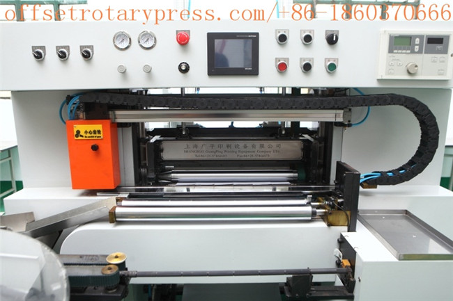 Fully-Automatic-Paper-Roll-Slitter-Machine